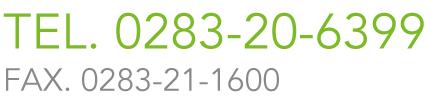 リハビリデイサービスセンター 万葉の電話番号