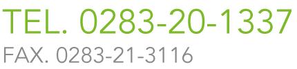 グループホーム 万葉の電話番号
