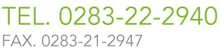 小規模多機能ホーム 万葉 堀米の里の電話番号